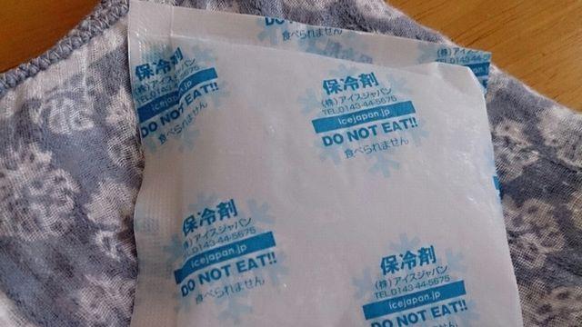 汗対策保冷剤